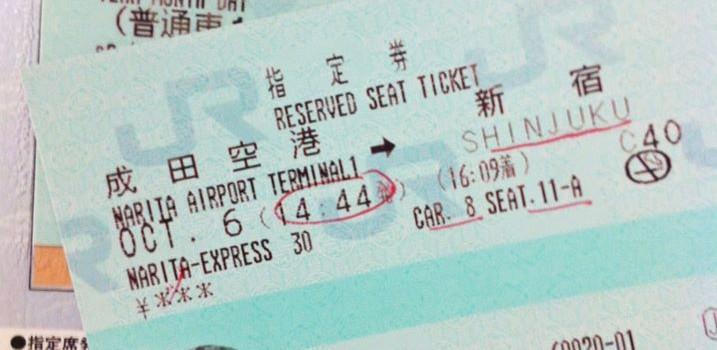 narita express ticket