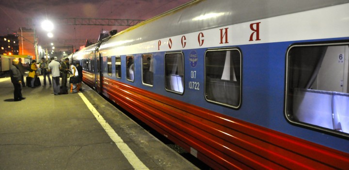 Beijing To Moscow Rail Tour Guide