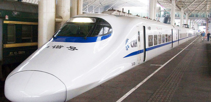 china-train-image