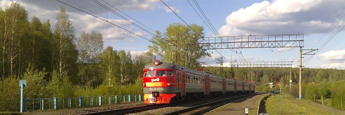 Rail Travel in Russia